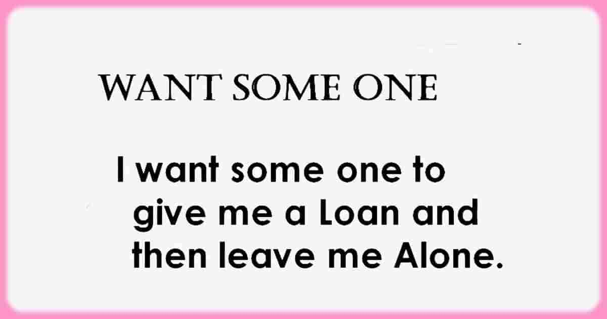 Funny quote about loan